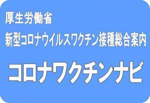 ホームページ 宮城 県 宮城県高等学校野球連盟